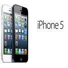 Iphone 5 5c 5s