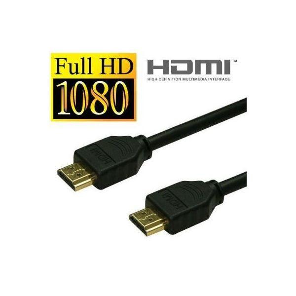 Cavo HDMI 1.5 mt per xbox 360 placcato oro
