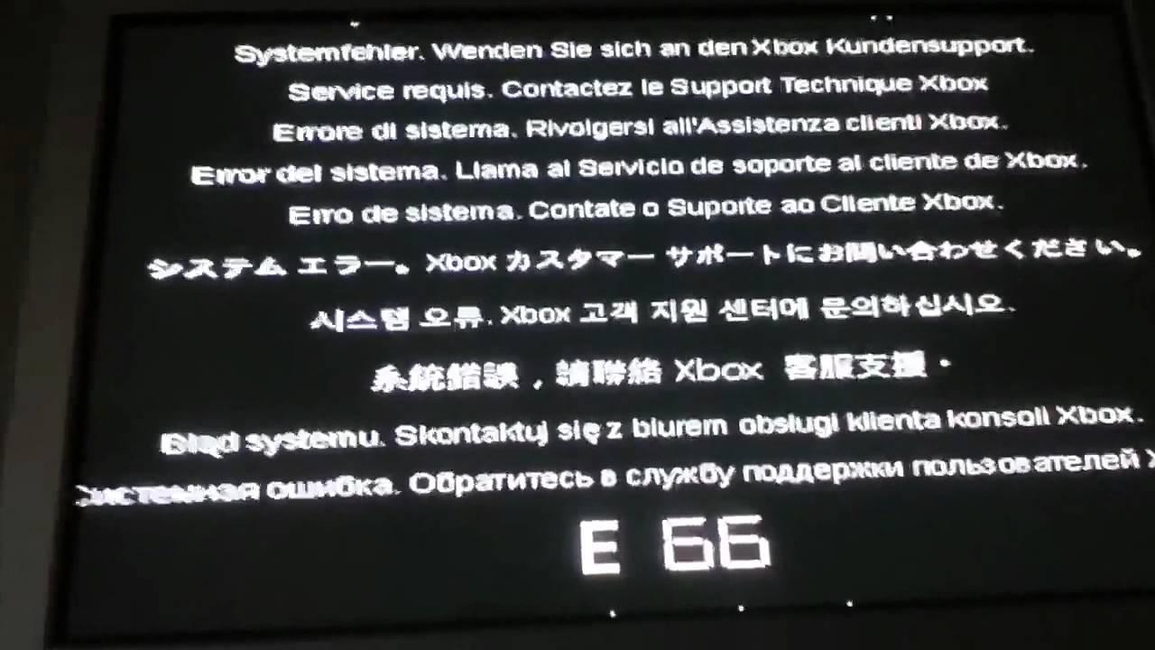 Riparazione xbox 360 con X360Key non funzionante dopo aggiornamento errato