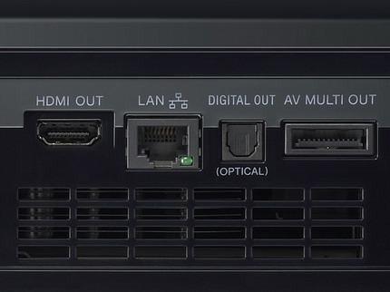 Servizio di riparazione porta HDMI PS3