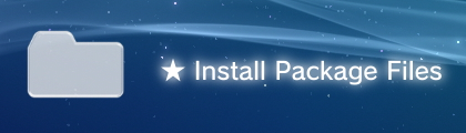 install package file