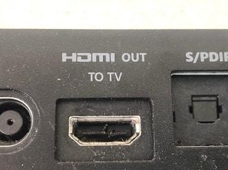 connettore hdmi xbox one danneggiato
